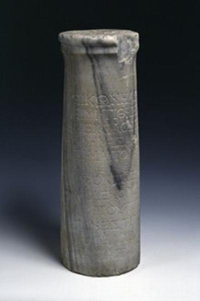 Stele funeraria di marmo